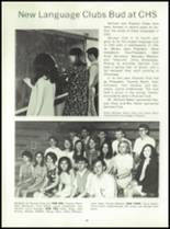 1969 Connersville High School Yearbook Page 72 & 73