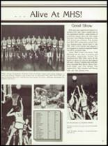 1985 Manchester High School Yearbook Page 58 & 59