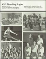 1980 Columbia High School Yearbook Page 90 & 91