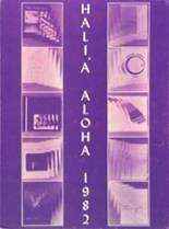 1982 Yearbook Pearl City High School