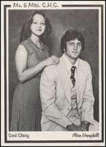 1980 Smithville High School Yearbook Page 100 & 101