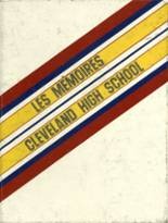 1984 Yearbook Grover Cleveland High School