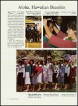 1984 High Point Central High School Yearbook Page 16 & 17