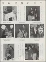 1996 St. Jo High School Yearbook Page 50 & 51