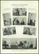 1947 Amesbury High School Yearbook Page 74 & 75