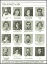 1994 Southern Cayuga Central High School Yearbook Page 96 & 97