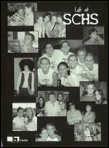 2005 Sequatchie County High School Yearbook Page 148 & 149