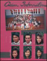 1989 Sweetwater High School Yearbook Page 118 & 119
