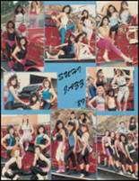 1989 Sweetwater High School Yearbook Page 126 & 127