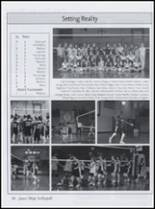 2008 Fountain Lake High School Yearbook Page 50 & 51