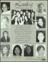 1998 Alhambra High School Yearbook Page 238 & 239
