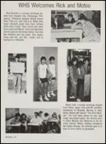 1988 Wewoka High School Yearbook Page 58 & 59