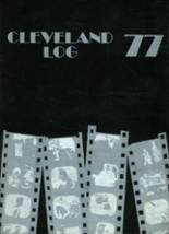 1977 Yearbook Grover Cleveland High School