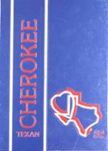 1982 Yearbook Sam Houston High School