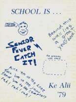 1979 Yearbook Moanalua High School